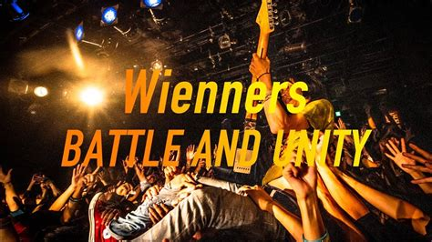 Wienners official web site