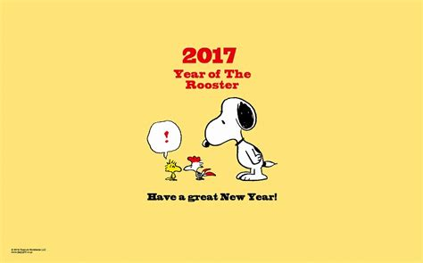 Have a GREAT New Year! | SNOOPY