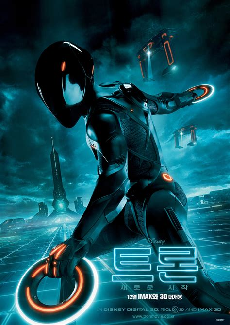 Six New 'Tron Legacy' Posters with Clu 2